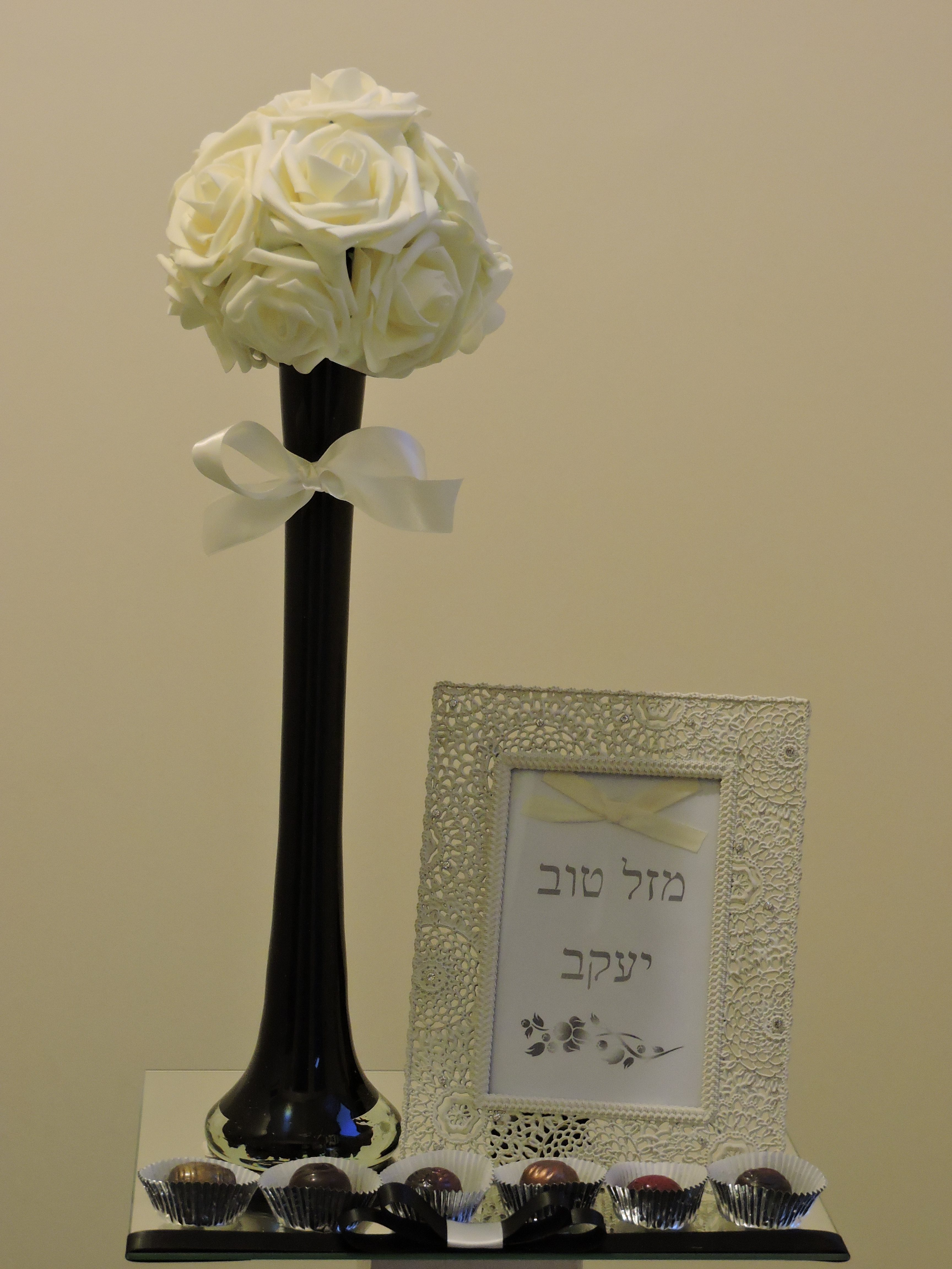 Lily Vase & Photo Frame Gift